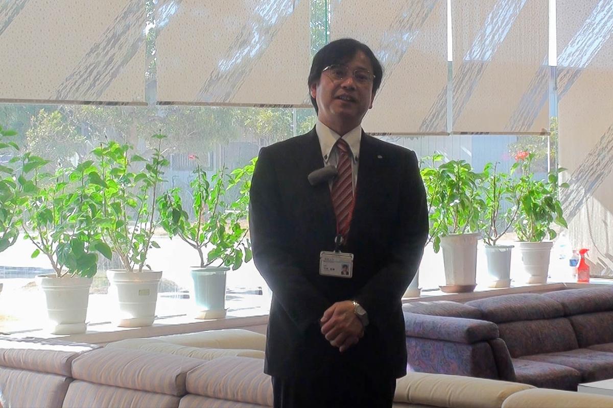 下田直樹 教授